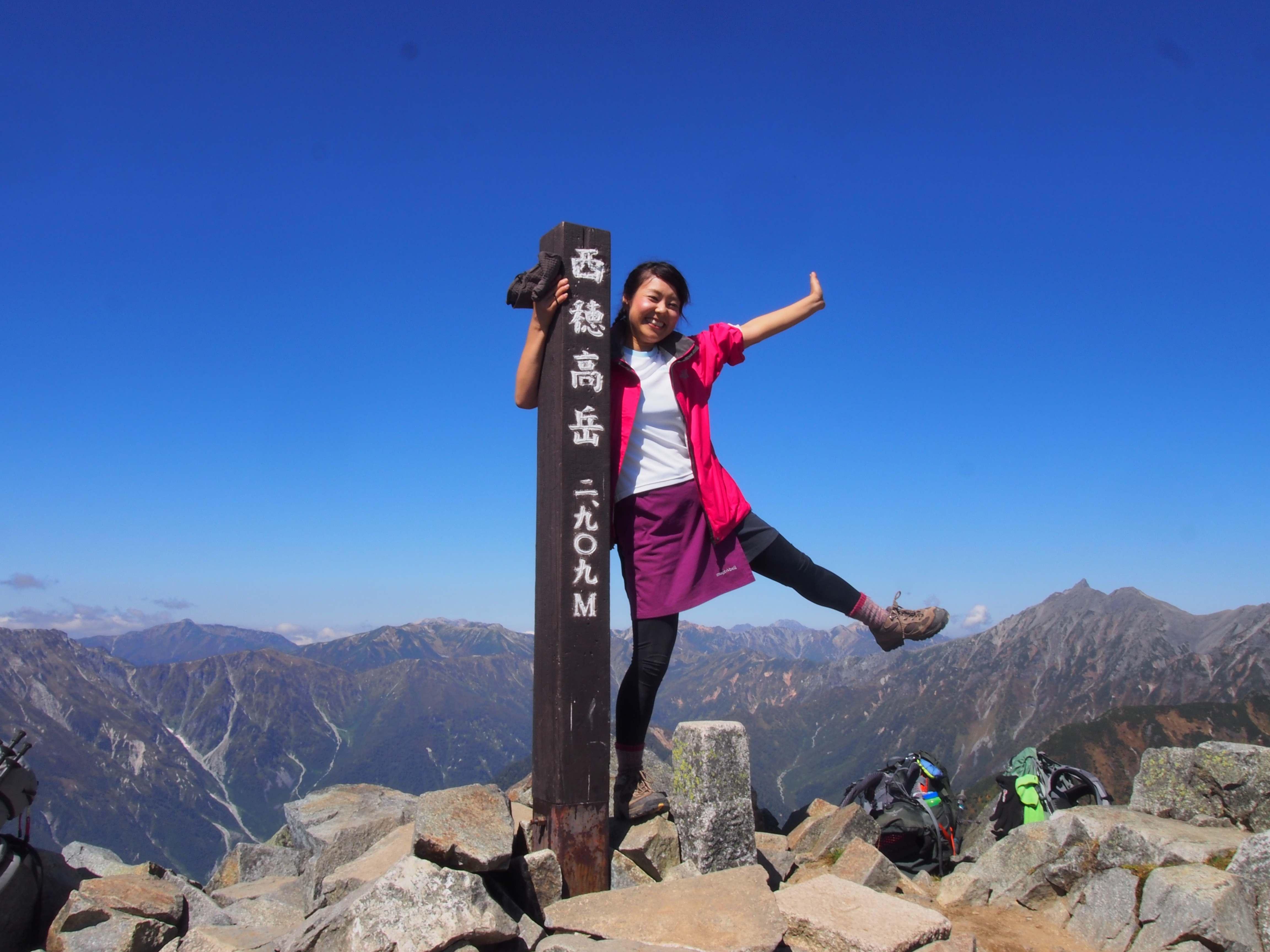 【登山】憧れの北アルプス、西穂高岳登頂!〆は飛騨牛!