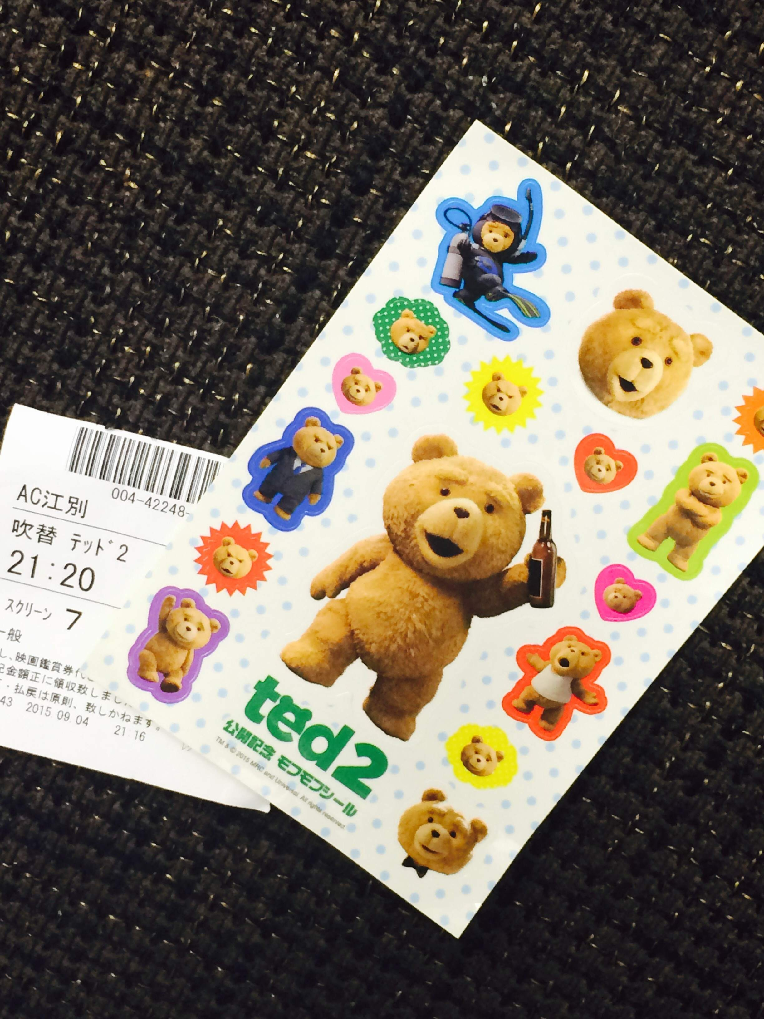 今期注目映画・ted2!感想を述べます。