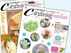 ウェブマガジン・シティリビング online 10月9日号をチェック