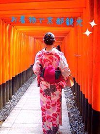 関西旅行②京都★着物ではんなり歩きたい乙女コースの京都♥