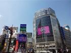 注目エリア「渋谷駅」沿線物件を探す