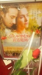 【10月10日公開】映画「ヴェルサイユの宮廷庭師」試写会へ☆