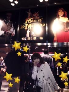 アフター5で帝国劇場へ!「ラマンチャの男」ミュージカル鑑賞♪