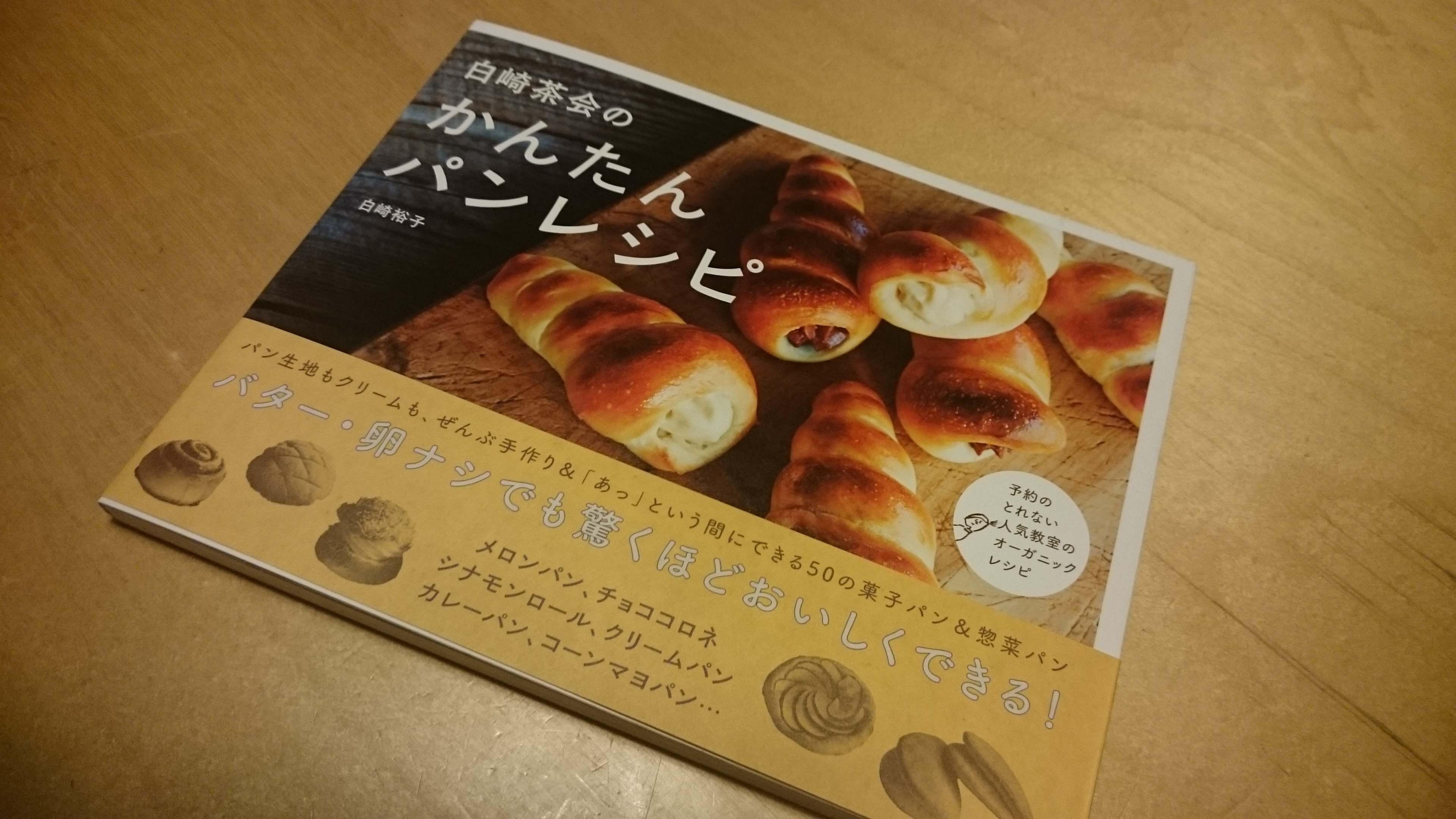 食欲の秋ヾ(´ー`)ノ