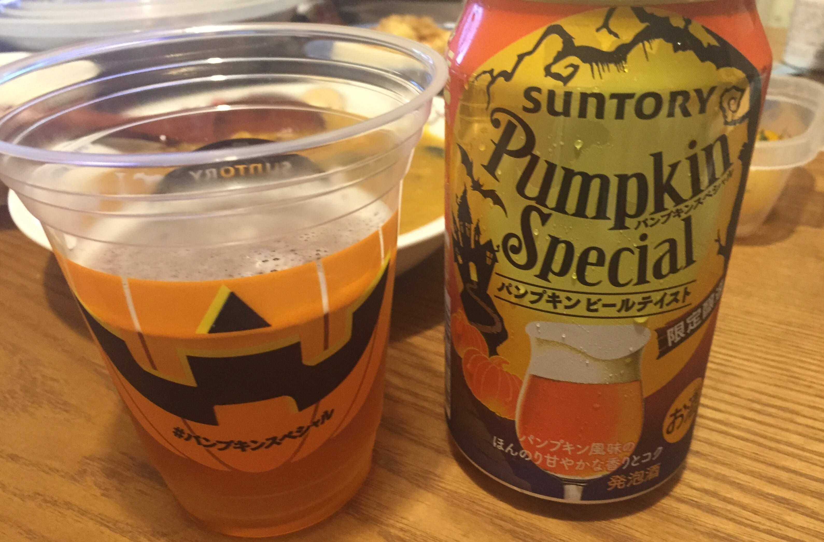 【ハロウィン】かぼちゃのビールとシチュー