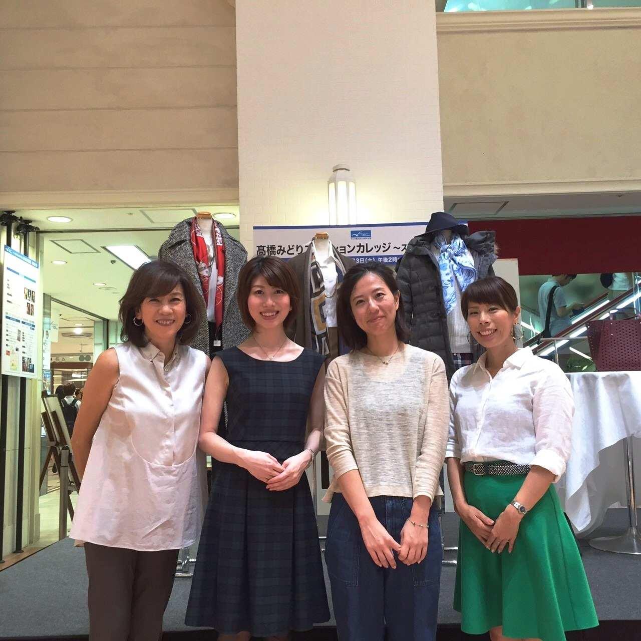 そごう横浜店10/3(土)「ファッションカレッジ スカーフマジック」開催されました☆