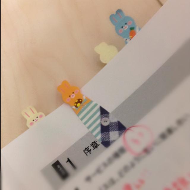 丸ごとまりんぼ☆大変な仕事を楽しくする小さなコツ!