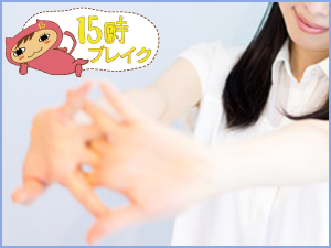 むくみ解消★ ポンピング【オフィスdeストレッチ mini】
