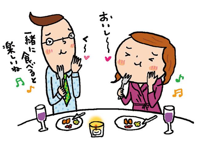 【vol.56】秋の満腹グルメデート