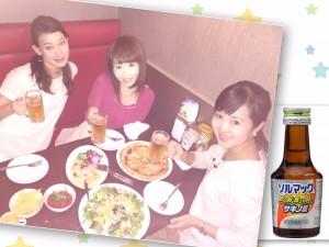 【シティリビング紙面】撮影 飲み会前に飲みたいプラム風味 ソルマック5