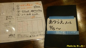 DSC_0583
