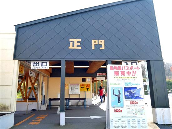 P1130321_R