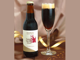 後引くバニラチョコ 風味豊かなフレーバービール