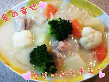 【冬の幸せ】簡単でおいしい♥クリームシチュー&リメイクドリア♥
