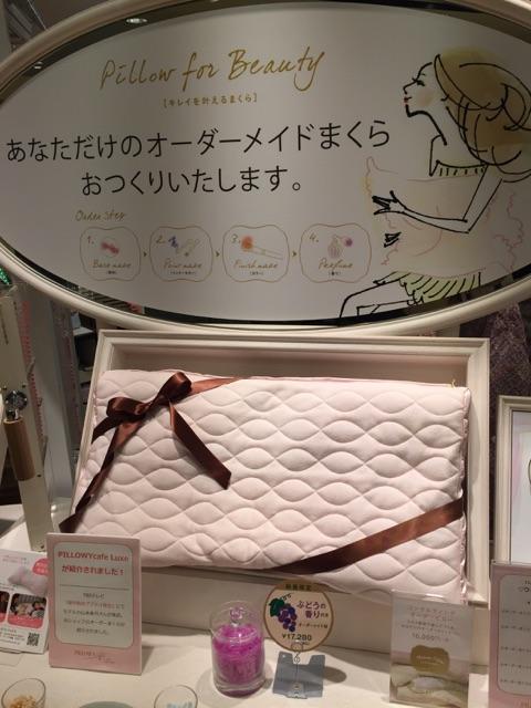 《上質睡眠を目指そう②》働く女性のための快眠オーダーメイド枕