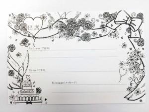 花・リボン・鳥・ケーキ・・・どれも描きました DSC_0793 イラスト