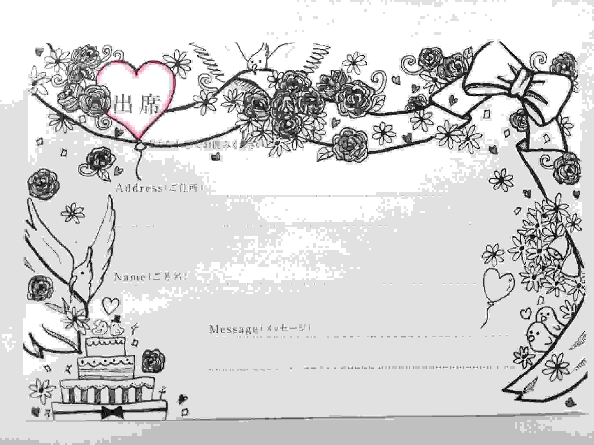 新郎新婦が喜ぶ♡結婚式の招待状を『返信アート』で贈る♪