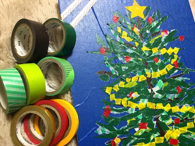 【マステ】クリスマスカードもマスキングテープで簡単アレンジ