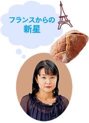 pic_tokusyu151204_03