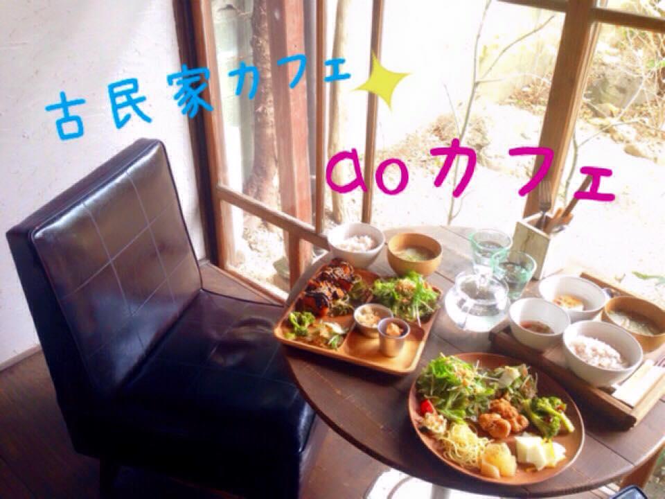 【カフェ】築100年!おしゃれな古民家カフェで過ごす休日♥