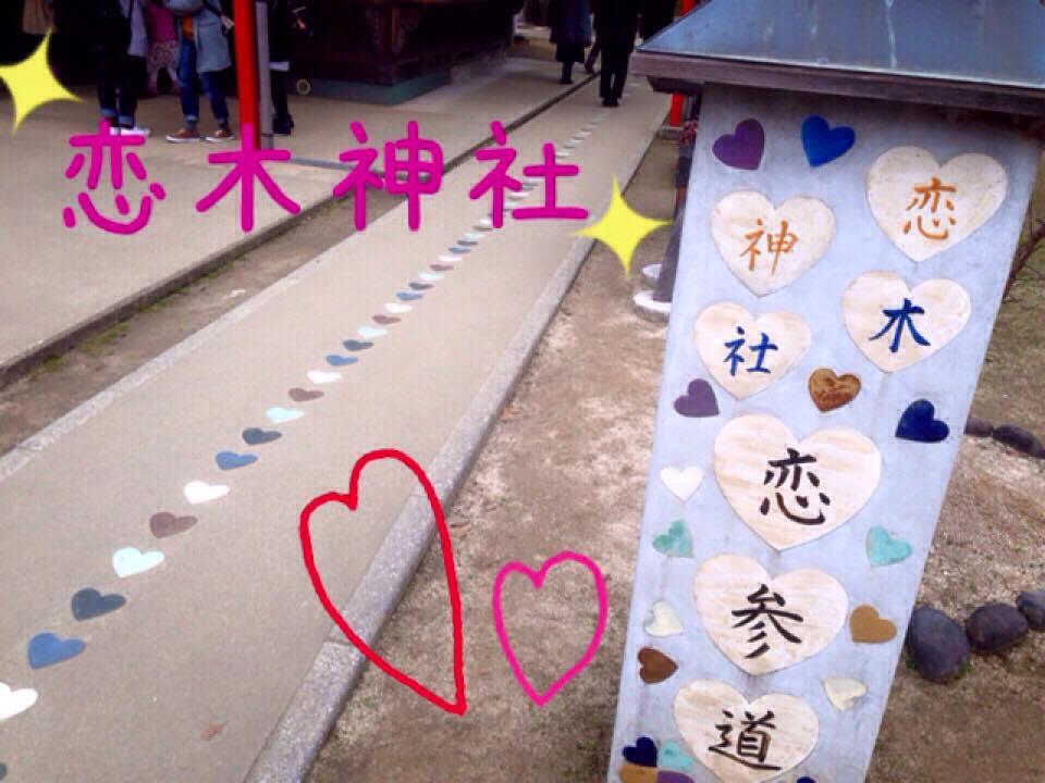 全国一社♥恋の神様【恋木神社】ハート溢れる境内へようこそ♥