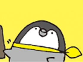 EPISODE33 子どもペンギンが動物トリビアで働く女子を全力で肯定!