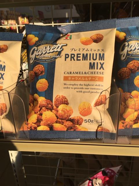 キャラメル好きにはたまらないスーパーやコンビニで買える菓子5選