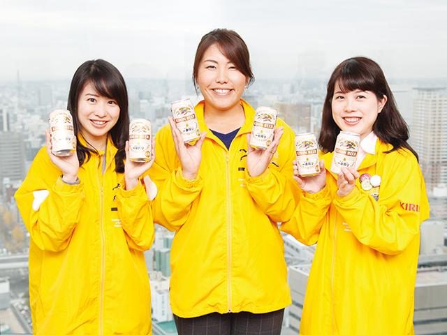 「名古屋駅エリアがキリン色に染まることが目標です」