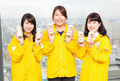 キリンビールマーケティング(中村区)