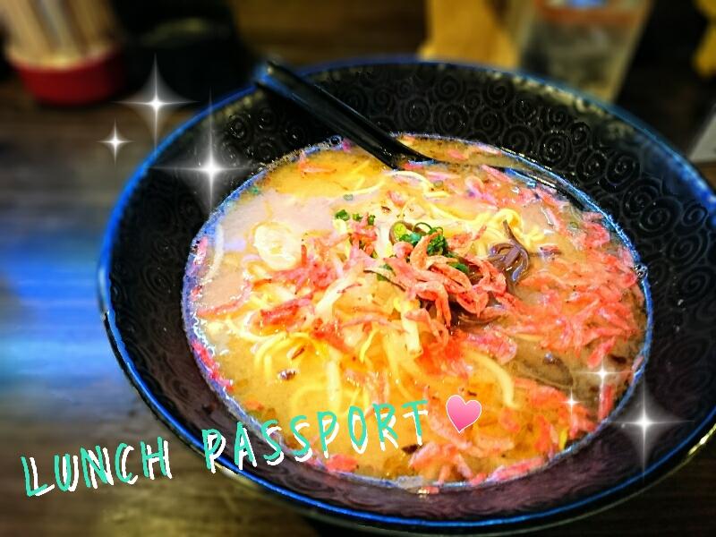【福岡ランチパスポート】定期報告②