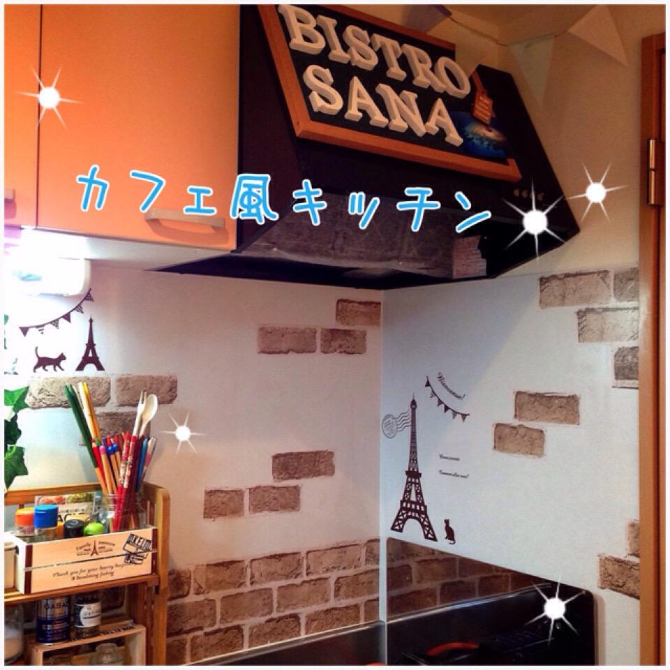 【100均】黒板×アルファベットオブジェでカフェ風キッチンに変身★