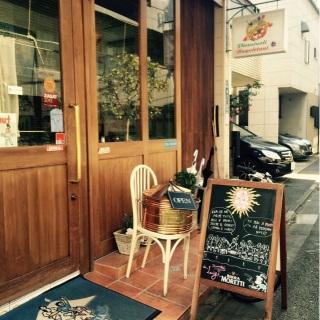 「東京最高のレストラン」で評価された白金にある人気のピッツエリア☆