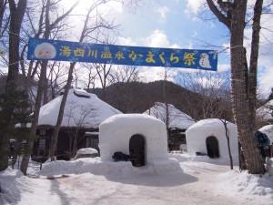 yunishigawa08