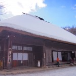 yunishigawa09