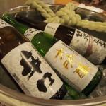 yunishigawa13