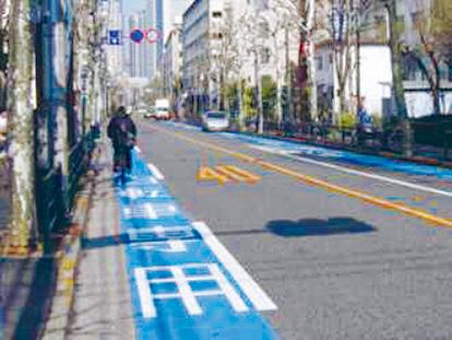 自転車レーン(普通自動車専用通行帯)