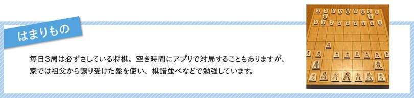 syun20160205_sub