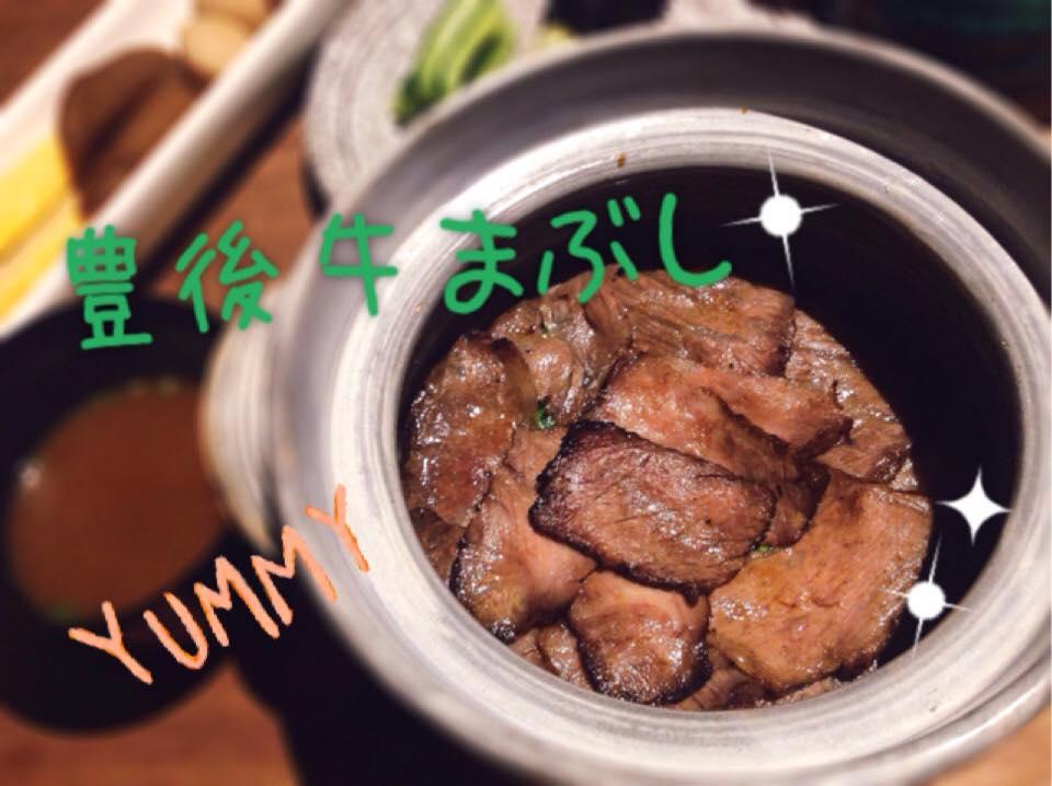 【春の旅】湯布院①絶品牛まぶしと土鍋炊きご飯で3度の感動♥