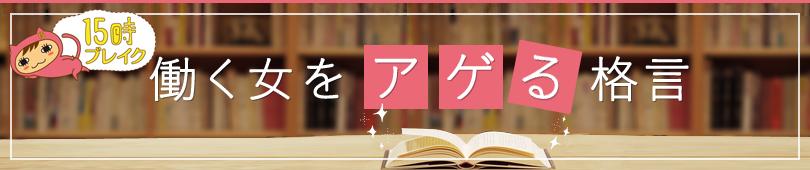 15ji_kukakugen