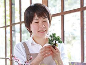 盆栽「豆松屋」主宰 盆栽家・山崎ちえさん(30歳)