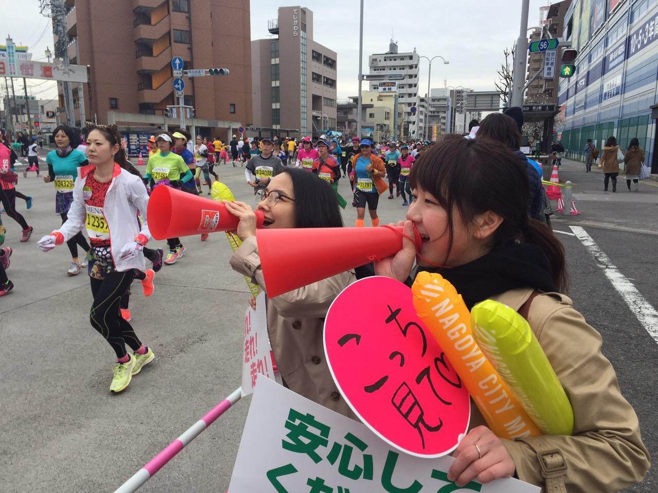 【RUN】初フルマラソン完走!!!
