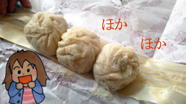 神戸「南京町」で食べ歩き(^^♪