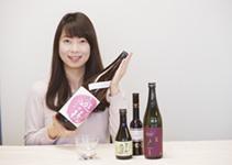 人生の楽しみを増やしてくれた/日本酒