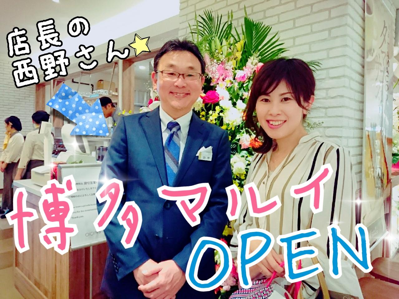 本日(4/21)オープン!!博多マルイの内覧会に潜入♡