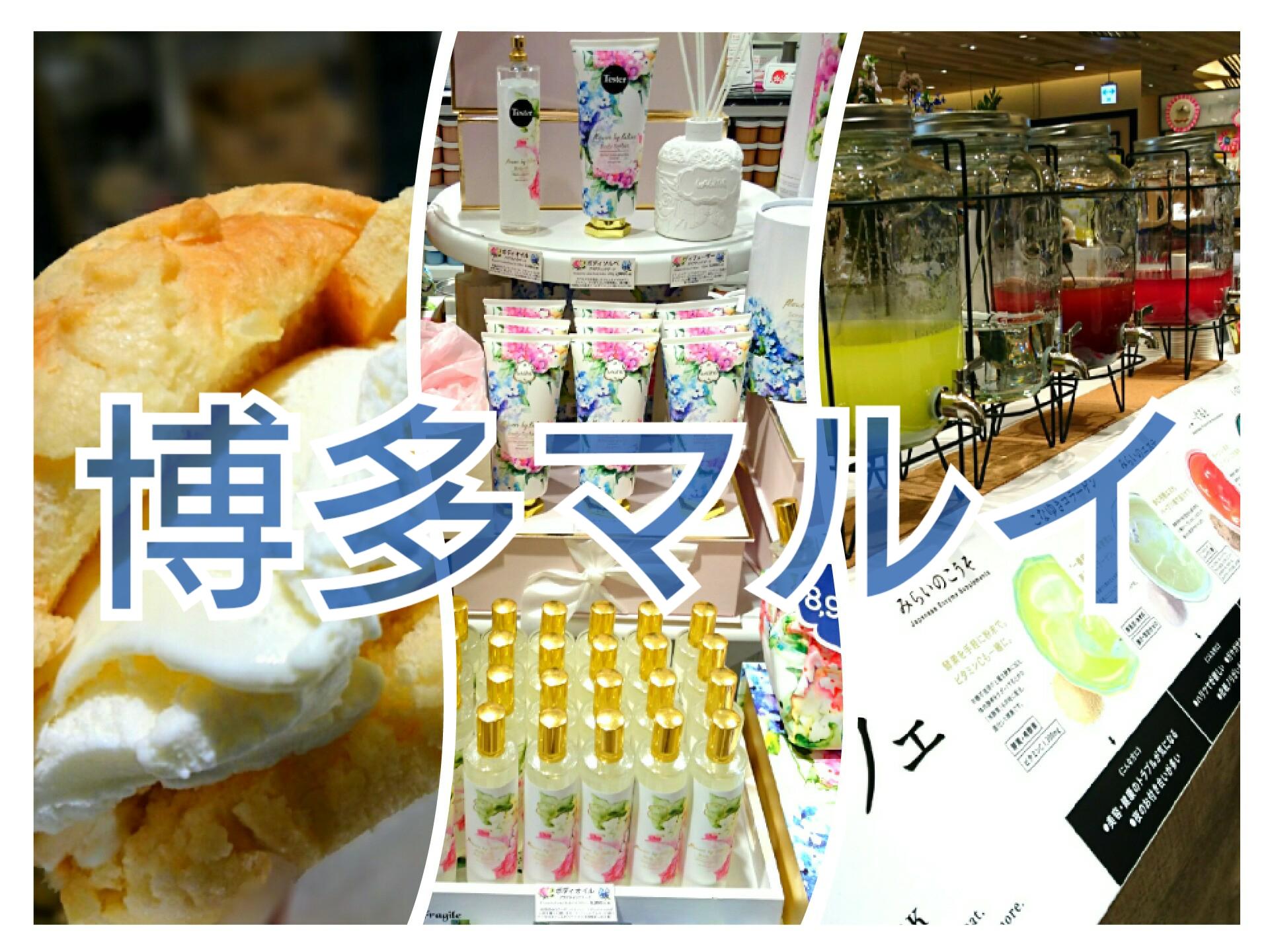 先週オープン!!【博多マルイ】のお店大解剖♡