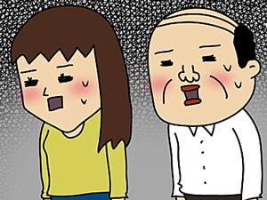 年の差カップルが告白! ちょっぴり笑える恋愛エピソード集♪