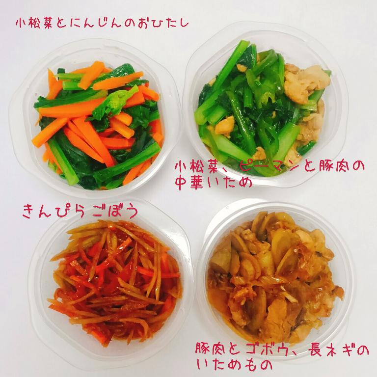 ☆一時間足らずで四品!簡単すぎるお弁当用の常備菜を作りました!☆