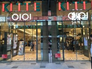 KITTE博多のプレオープンに行ってきました♡