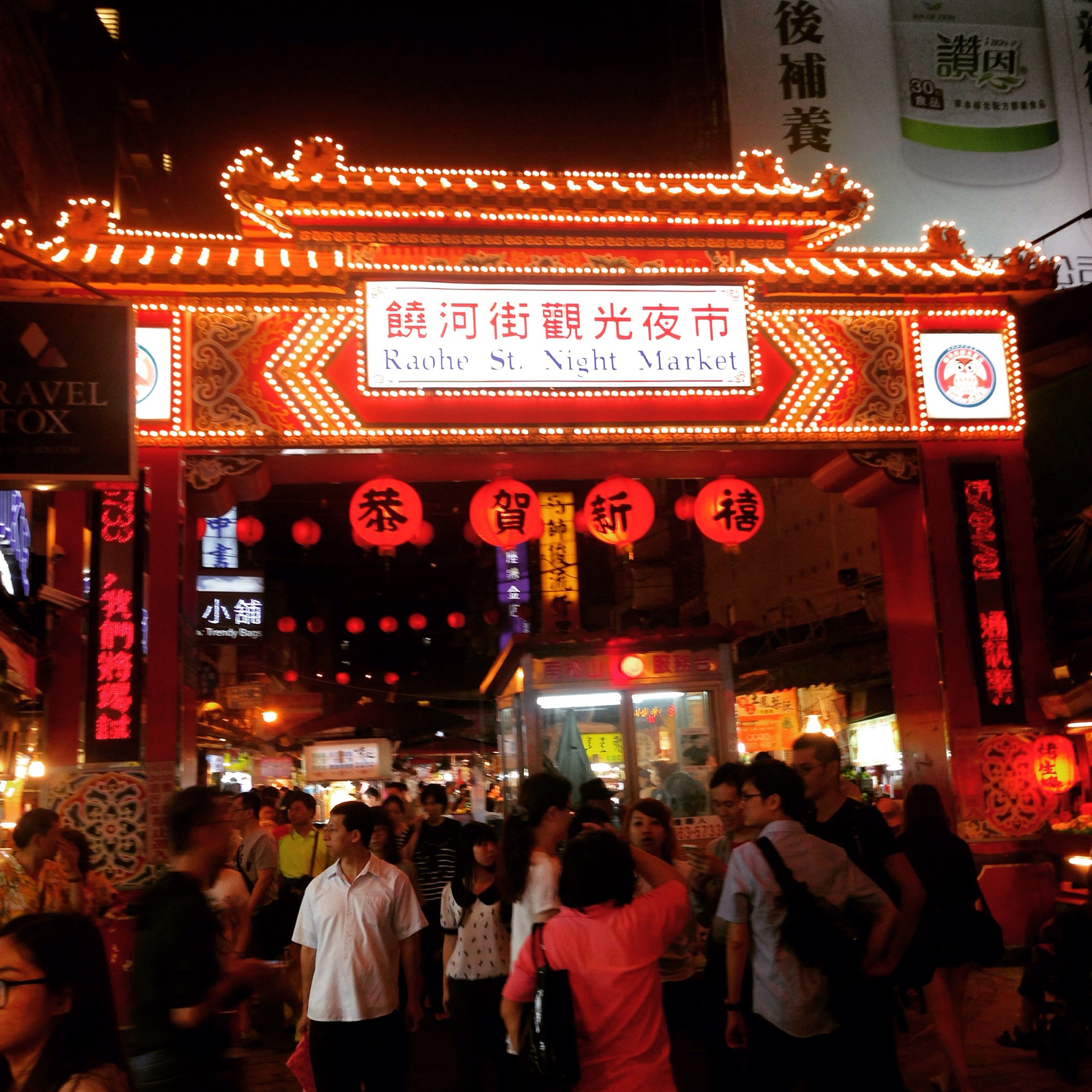 【台湾旅行】夜市*食べ歩き&地下街で購入した洋服