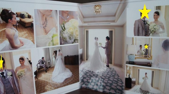 【椿山荘WEDDING】18万式場提携アルバムアヴェネンテの出来栄え